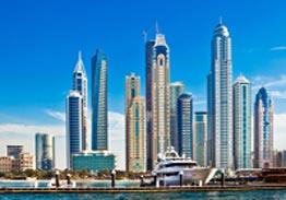 United Arab Emirates - About us